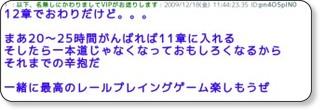 http://hamusoku.com/archives/1920628.html