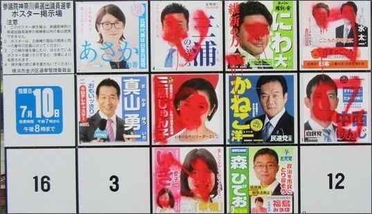http://livedoor.blogimg.jp/hoshusokho/imgs/d/a/da4d6d74-s.jpg