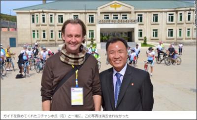 http://www.cnn.co.jp/world/35039723-3.html