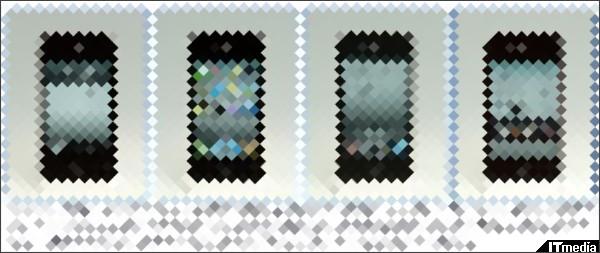 http://plusd.itmedia.co.jp/mobile/articles/1006/24/news017_2.html