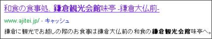 https://www.google.co.jp/search?q=%E9%8E%8C%E5%80%89%E8%A6%B3%E5%85%89%E4%BC%9A%E9%A4%A8&ie=utf-8&oe=utf-8&aq=t&rls=org.mozilla:ja:official&hl=ja&client=firefox-a