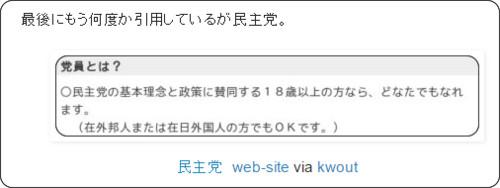 http://fukuokanokaze.blogspot.jp/2010/08/blog-post_02.html