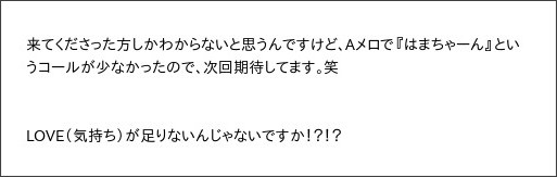 http://ameblo.jp/kobushi-factory/entry-12102765950.html