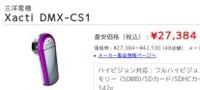 http://kakaku.com/item/K0000080522/