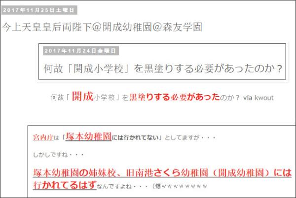 http://tokumei10.blogspot.com/2017/11/blog-post_90.html