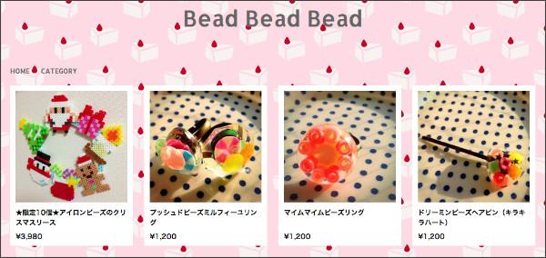 https://nunchaku.stores.jp/#!/