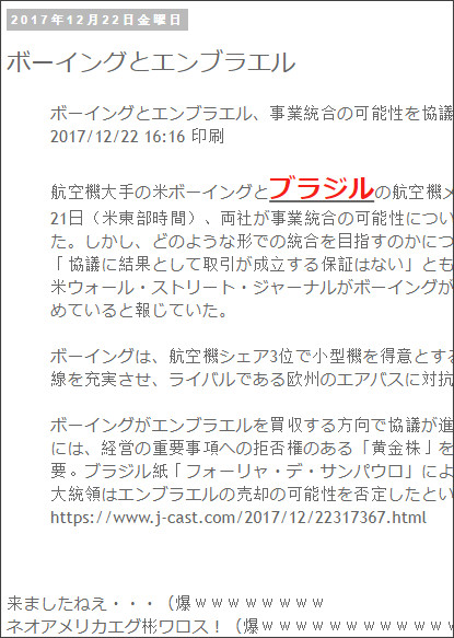 http://tokumei10.blogspot.com/2017/12/blog-post_691.html