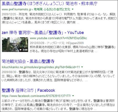 https://www.google.com/webhp?hl=ja&tab=mw#hl=ja&q=%E8%81%96%E8%AD%B7%E5%AF%BA&revid=-1