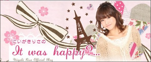 http://blog.oricon.co.jp/niigakirisa/