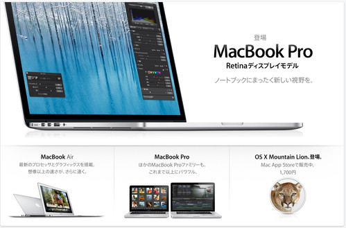 http://blog.livedoor.jp/applebrothers/archives/52295432.html