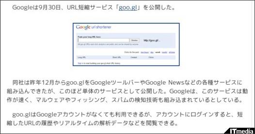 http://www.itmedia.co.jp/news/articles/1010/01/news026.html