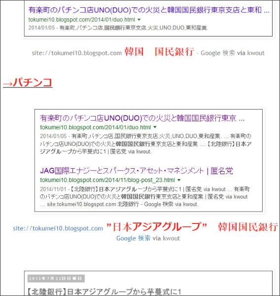 http://tokumei10.blogspot.com/2017/12/blog-post_181.html#more