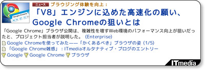 http://www.itmedia.co.jp/enterprise/articles/0809/03/news051.html