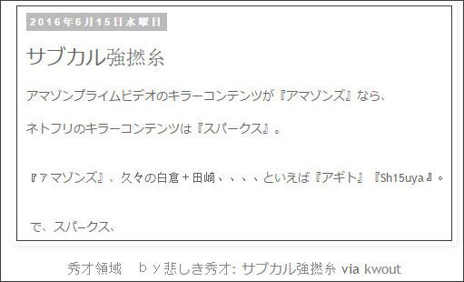 http://tokumei10.blogspot.com/2016/06/sk.html