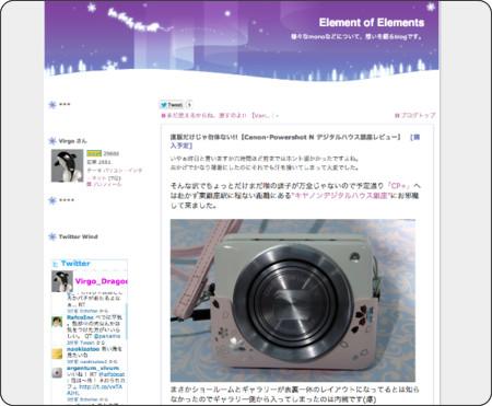 http://virgo-dragoon.blog.so-net.ne.jp/2013-02-03