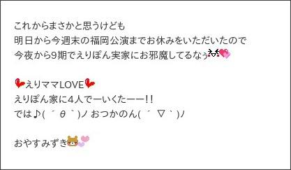 http://ameblo.jp/morningmusume-9ki/entry-12009067671.html