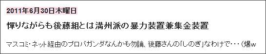 http://tokumei10.blogspot.com/2011/06/blog-post_8213.html