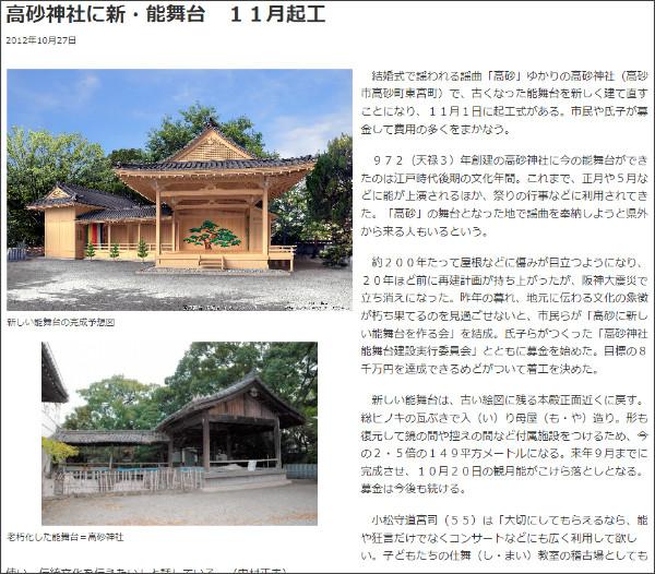 http://mytown.asahi.com/hyogo/news.php?k_id=29000001210270009