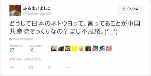 https://twitter.com/furumai_yoshiko/status/656071991372308480