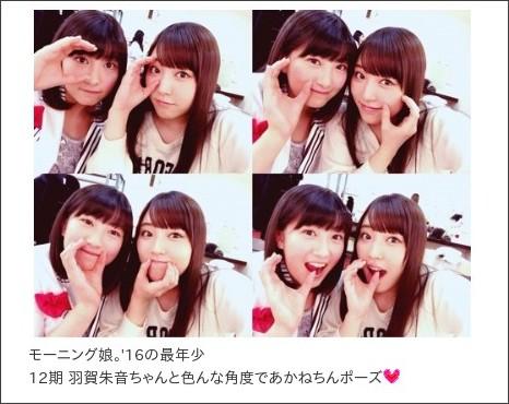 http://ameblo.jp/morningmusume-9ki/entry-12119396828.html