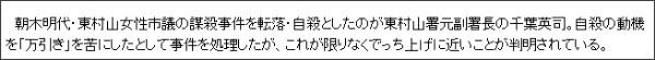 http://shukenkaifuku.com/past/KoudouKatudou/2009/091102.html