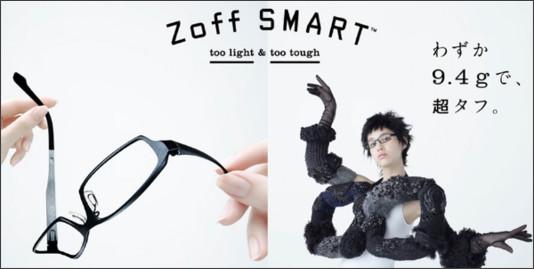 http://www.zoff.co.jp/sp/zoffsmart_2/