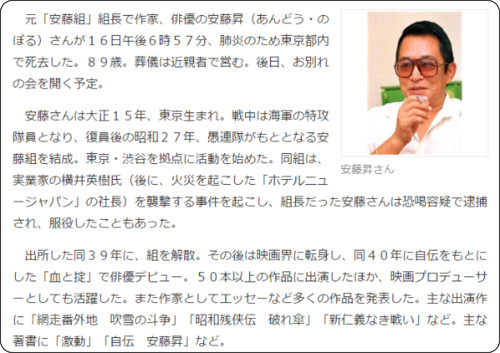 http://www.sankei.com/life/news/151218/lif1512180003-n1.html