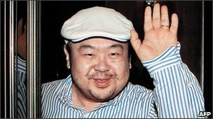 http://news.bbcimg.co.uk/media/images/49096000/jpg/_49096713_jong_nam_afp.jpg