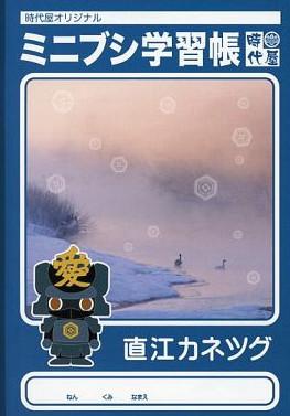 http://www.suruga-ya.jp/database/pics/game/994601426.jpg