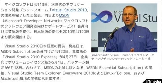 http://plusd.itmedia.co.jp/pcuser/articles/1004/13/news067.html