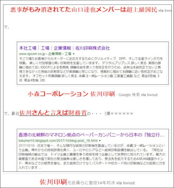 http://tokumei10.blogspot.com/2018/05/blog-post_36.html