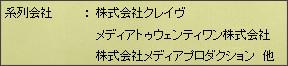 http://tokumei10.blogspot.com/2011/03/blog-post_4791.html