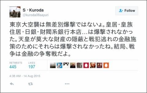https://twitter.com/kuroda06sayuri/status/632154315696701441