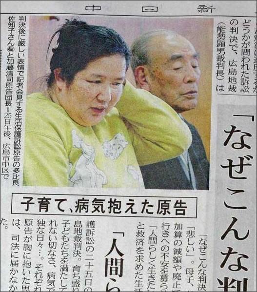 http://blog.livedoor.jp/kingcurtis/archives/50837571.html