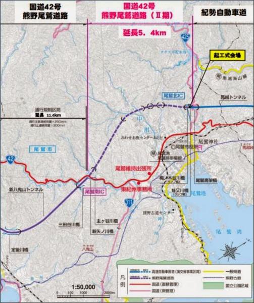熊野尾鷲道路(Ⅱ期)