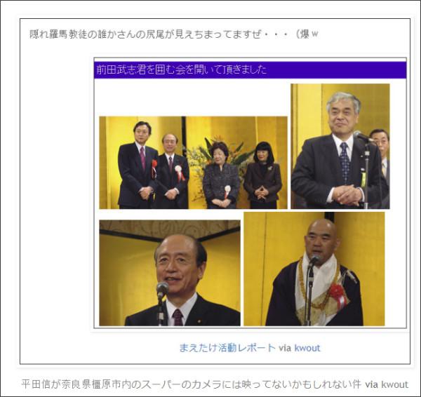 http://tokumei10.blogspot.com/2018/05/blog-post_83.html