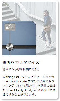 http://www.amazon.co.jp/dp/B00V35HEIC/ref=as_sl_pc_tf_lc?tag=y2cweblog-22&camp=1027&creative=7407&linkCode=as4&creativeASIN=B00V35HEIC&adid=0SCD26V5ARTC9EJMJVDJ&&ref-refURL=http%3A%2F%2Fishibashi-tataku.blogspot.jp%2F