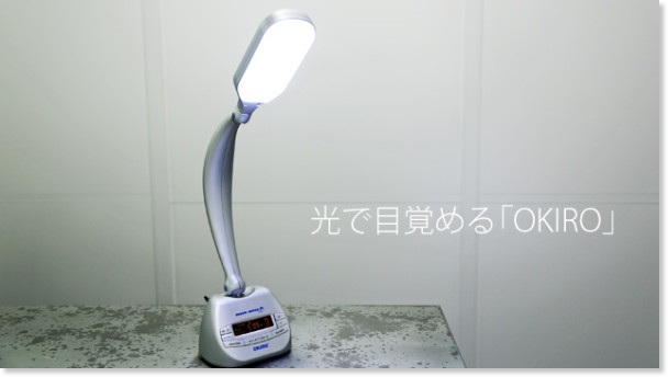 http://www.lifehacker.jp/2012/11/121110okiro.html