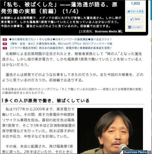 http://bizmakoto.jp/makoto/articles/1106/07/news010.html