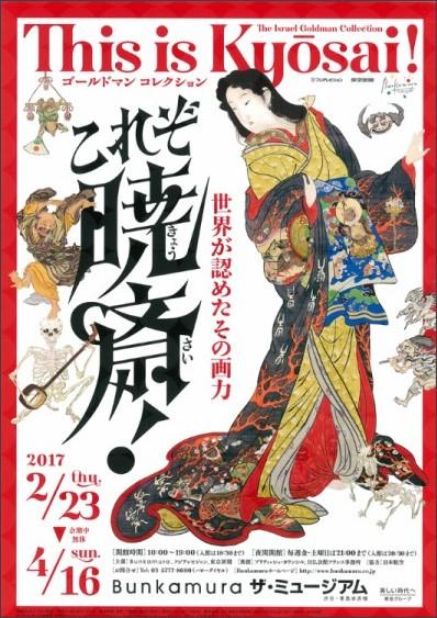 http://www.museum-cafe.com/images/event/38947.jpg