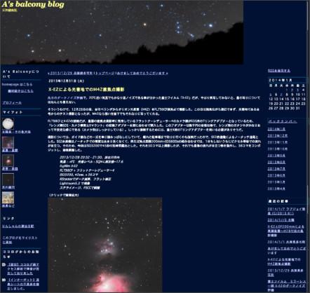 http://asbalcony.cocolog-nifty.com/blog/2013/12/x-e2m42-7cdf.html