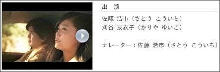 http://toyota.jp/markx/tvcf/index.html