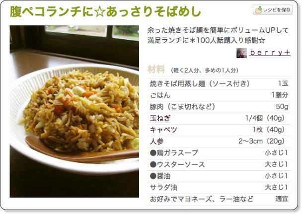 http://cookpad.com/recipe/1491342