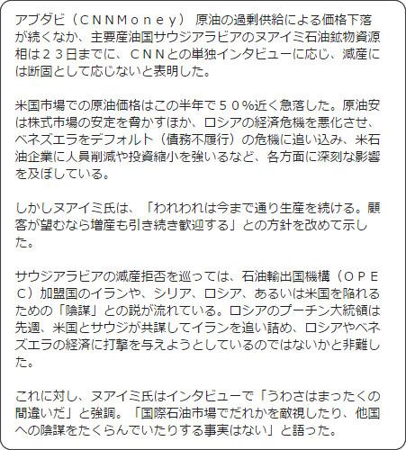 http://www.cnn.co.jp/business/35058257.html
