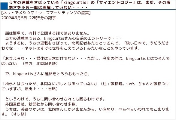 http://blog.kuruten.jp/newssource/88029