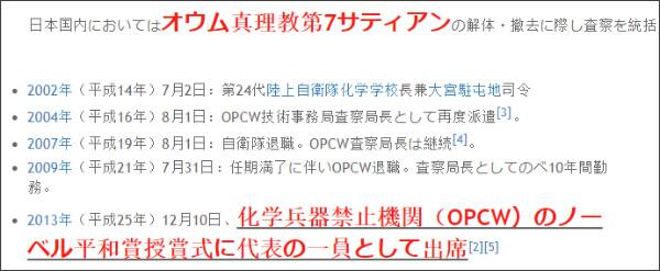 http://tokumei10.blogspot.com/2018/04/blog-post_58.html