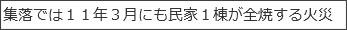 http://headlines.yahoo.co.jp/hl?a=20130722-00000130-mai-soci