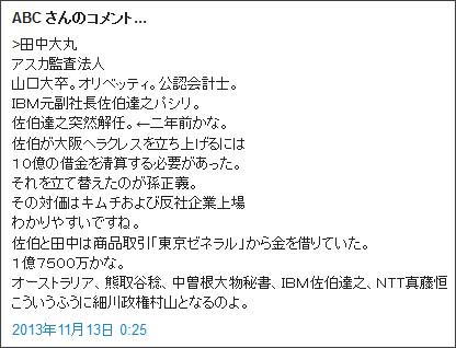 http://tokumei10.blogspot.com/2013/11/blog-post_762.html