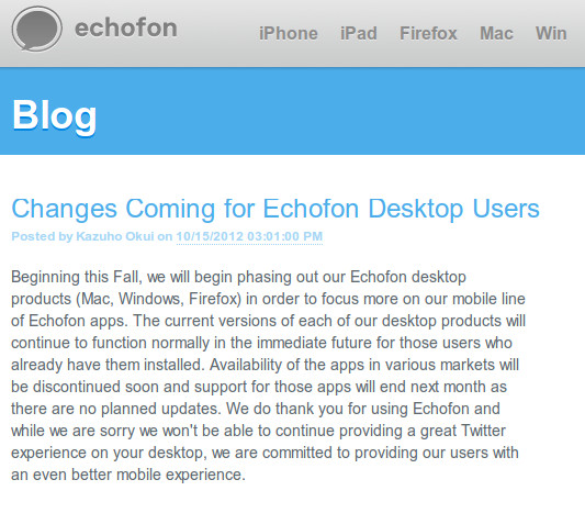 http://blog.echofon.com/2012/10/changes-coming-for-echofon-desktop-users.html