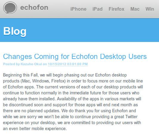 http://blog.echofon.com/2012/10/changes-coming-for-echofon-desktop-users.html